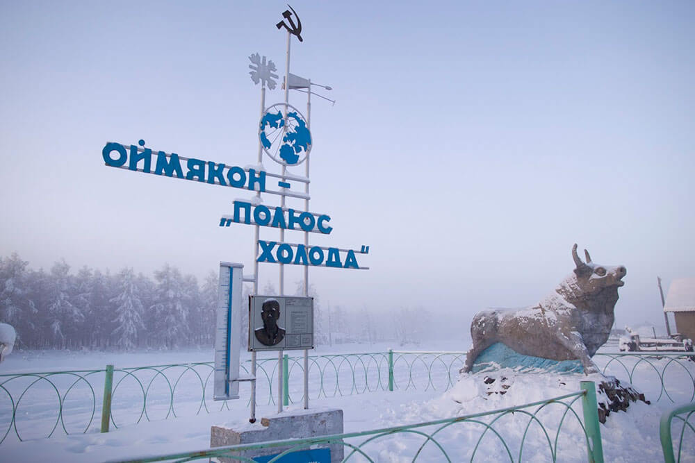 The Northern Pole of Cold Oymyakon, Yakutia tourist attractions