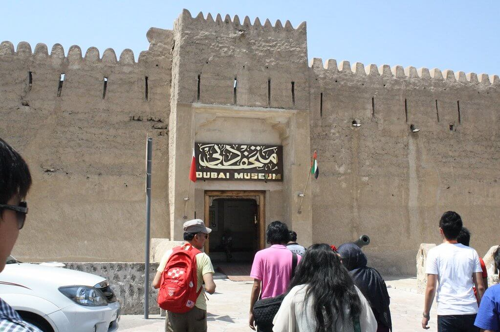 Dubai Museum from the outside, things to do in Dubai